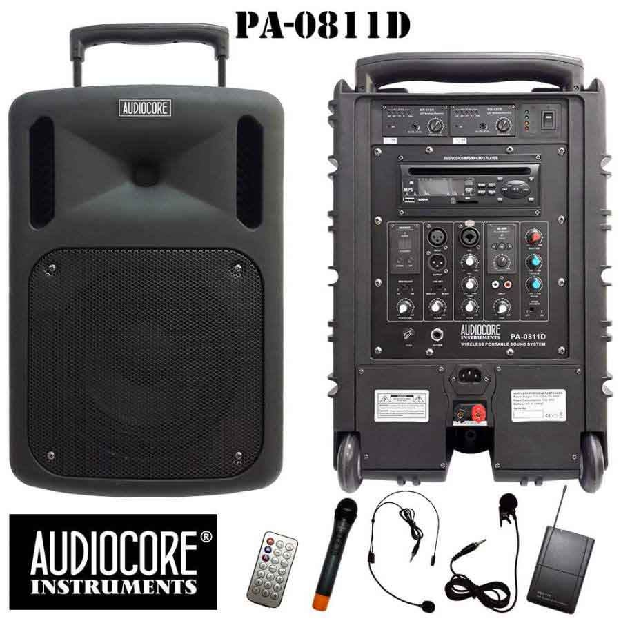 Audiocore PA-0811D Portable Amplifier with DVD