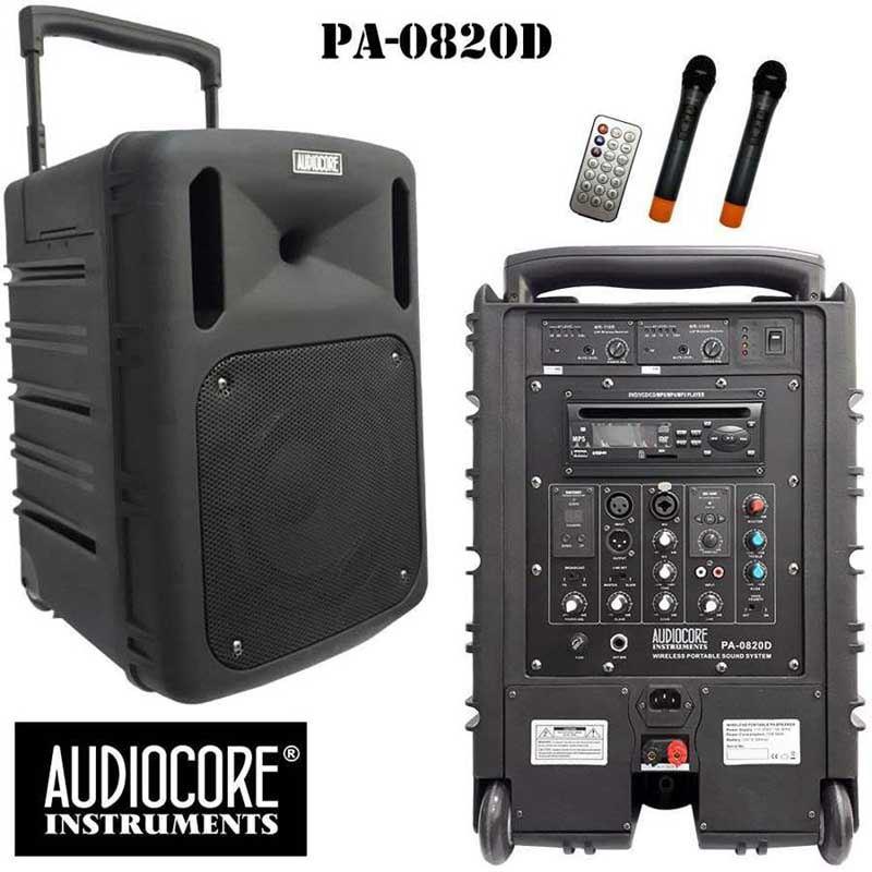 Audiocore PA-0820D Portable Amplifier
